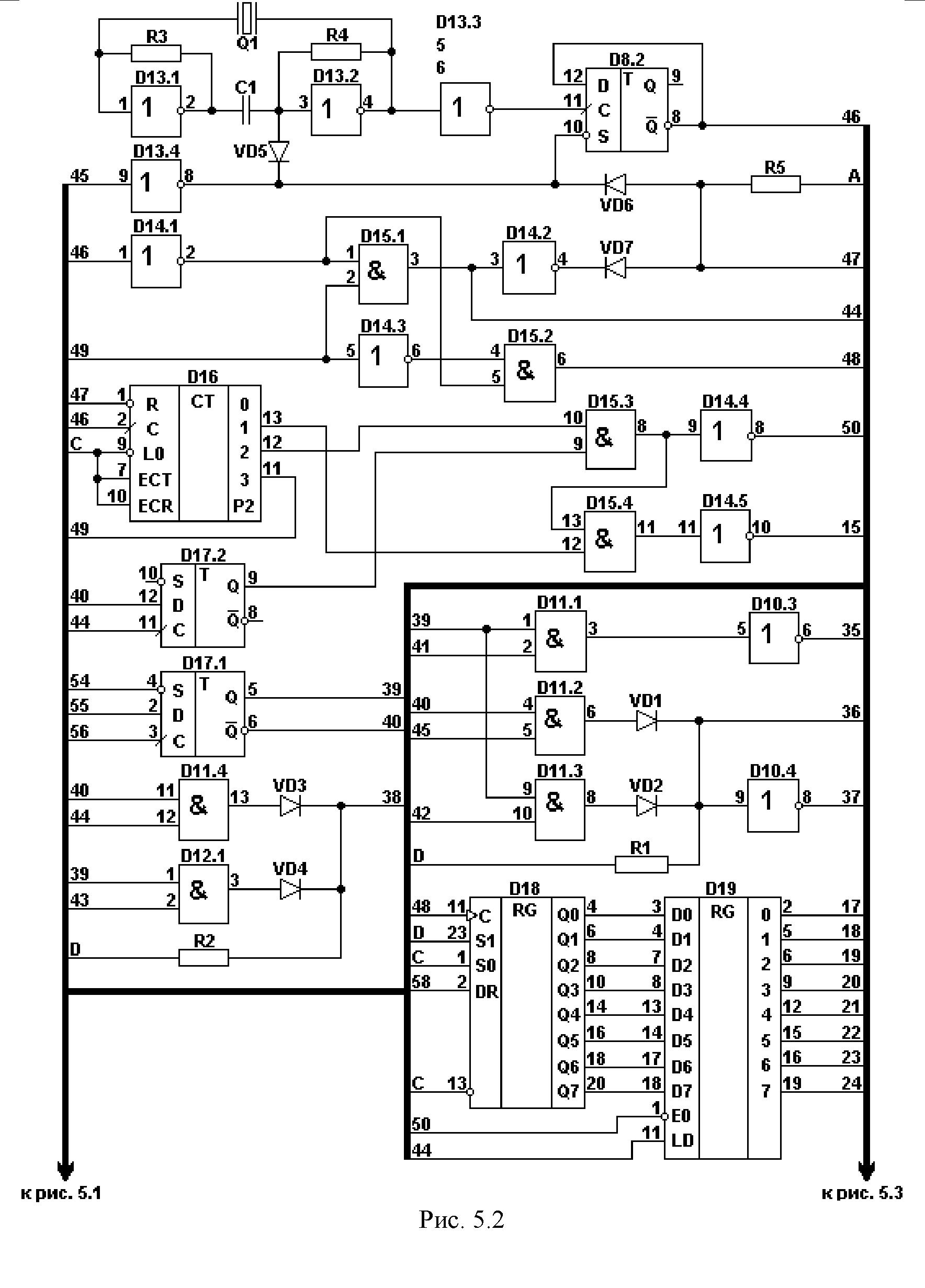 Схема samsung ck-2038vr