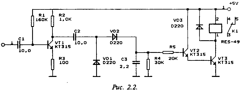 На транзисторе VTl собран