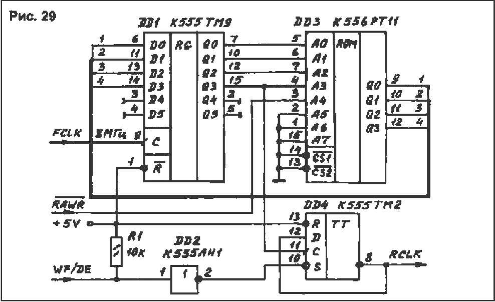 DD4 делит частоту на 2.