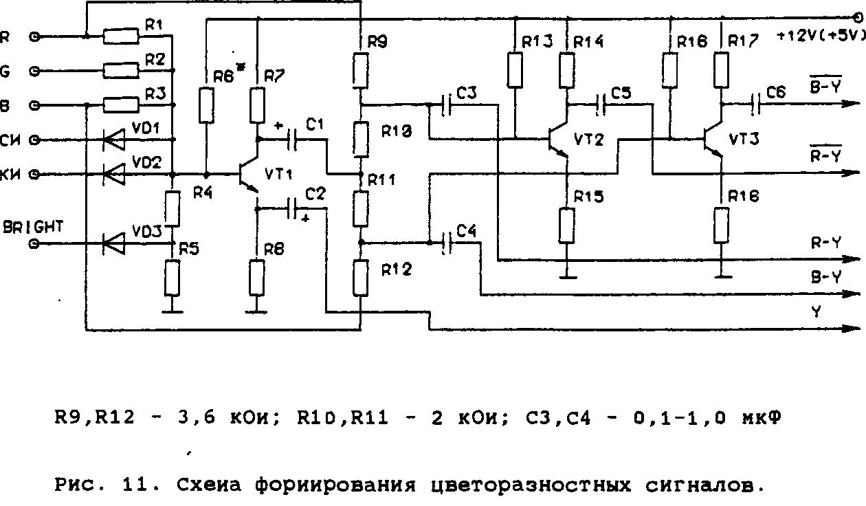 делитель на 2 телевизора схема подключения