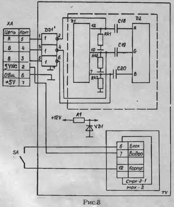 При подключении МЦ-3 схему