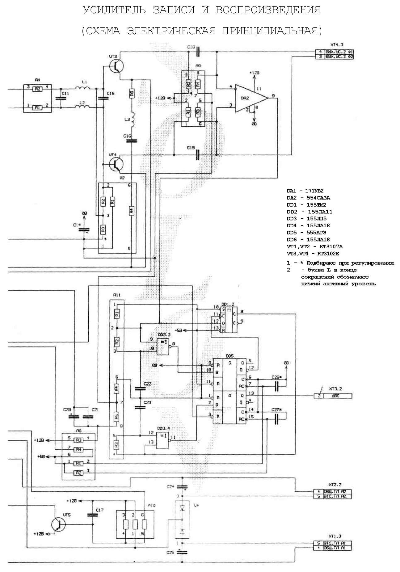 усилитель схема подключения накопителя