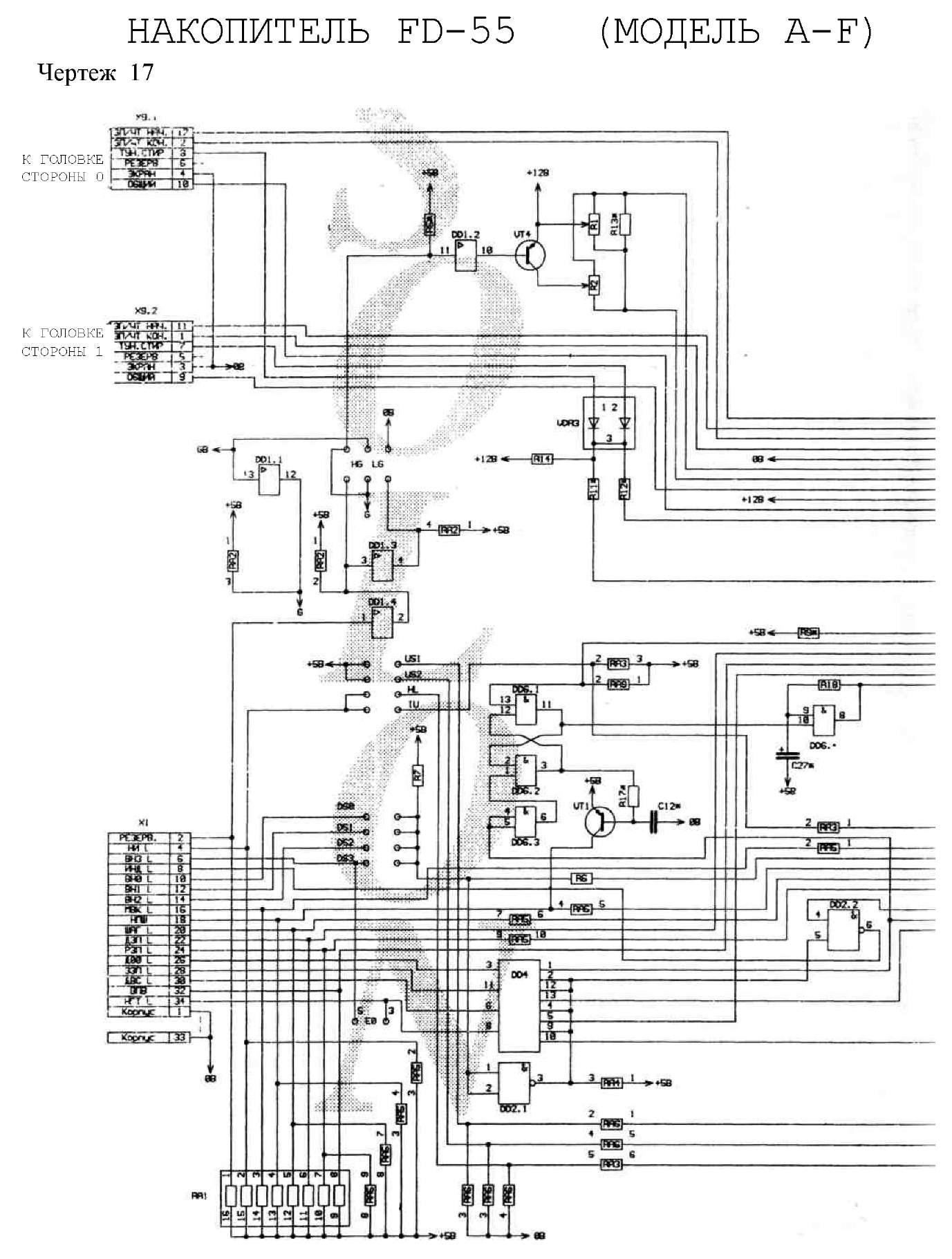Схема флеш накопителей