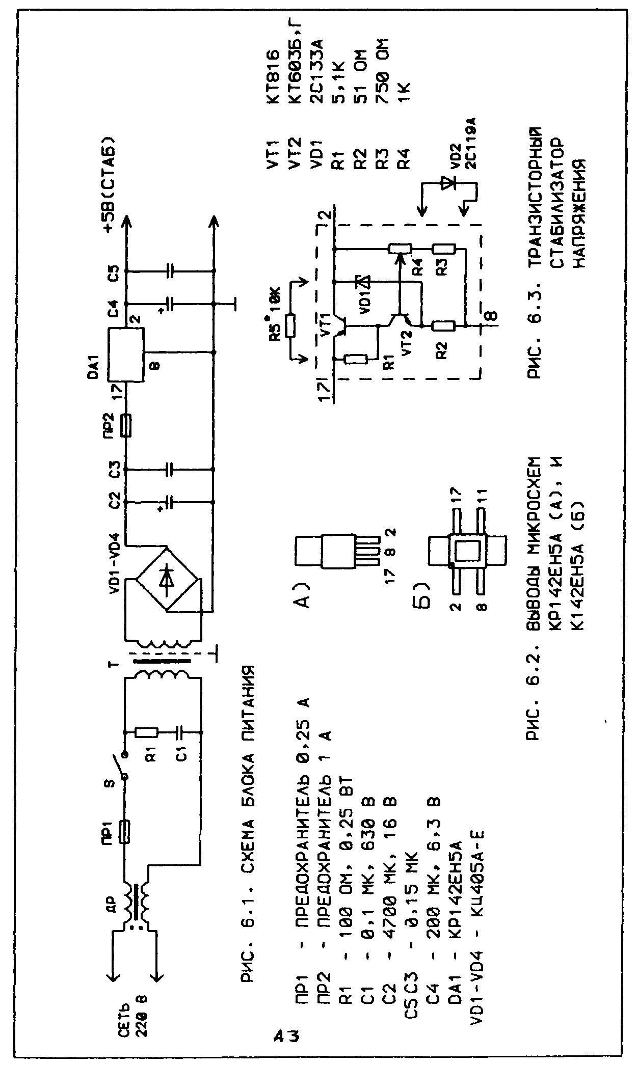 транзистор схема подключения полярность