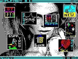 Playboy #01 - Журнал для ZX Spectrum