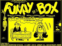 Funny Box #01 - Газета для ZX Spectrum