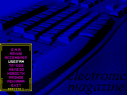 Amazing #01 - Журнал для ZX Spectrum