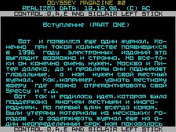 Odyssey Magazine #00 - Журнал для ZX Spectrum