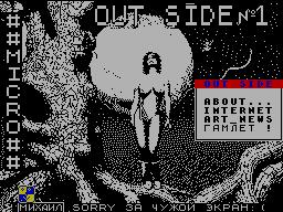 Out Side #01 - Газета для ZX Spectrum