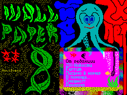 Wallpaper #08 - Газета для ZX Spectrum