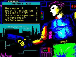 Fanat #02 - Журнал для ZX Spectrum