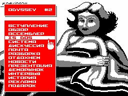 Odyssey Magazine #02 - Журнал для ZX Spectrum