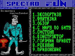Spectrofun