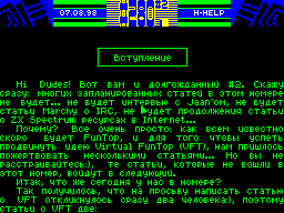 #Z80 #02 - Газета для ZX Spectrum