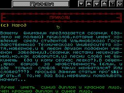 Madness #01 - Журнал для ZX Spectrum