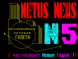 Netus News