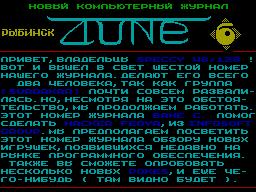 Dune #06 - Журнал для ZX Spectrum
