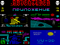 Adventurer #01 - Журнал для ZX Spectrum