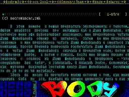 Body #3C - Газета для ZX Spectrum