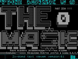 Mask #00 - Газета для ZX Spectrum