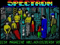 Spectron #01 - Журнал для ZX Spectrum
