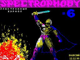 Spectrophoby #06 - Журнал для ZX Spectrum