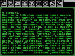 ZX Healthless #00 - Журнал для ZX Spectrum
