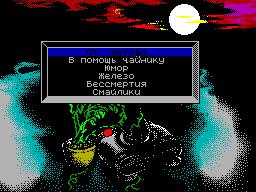 ZX Paper #01 - Газета для ZX Spectrum