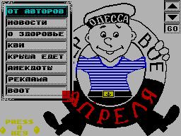 Breeze #06 - Газета для ZX Spectrum