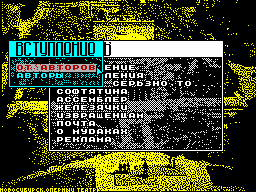 Flash Time #01 - Журнал для ZX Spectrum