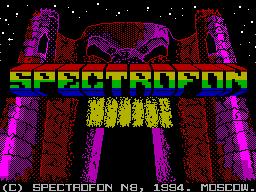 Spectrofon #08 - Журнал для ZX Spectrum