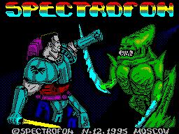 Spectrofon #12 - Журнал для ZX Spectrum
