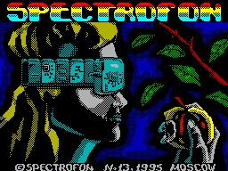 Spectrofon #13 - Журнал для ZX Spectrum