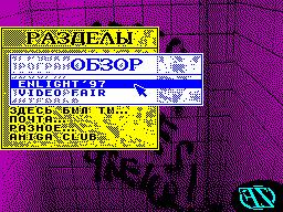 ZX Format