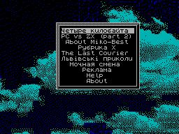 Optron #07 - Газета для ZX Spectrum
