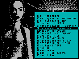 Fanat #01 - Журнал для ZX Spectrum