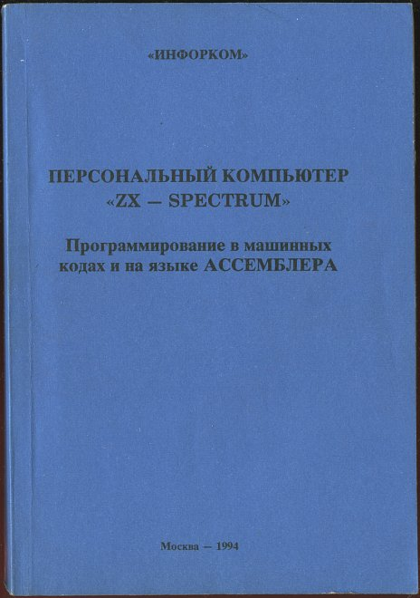 https://zxpress.ru/pictures/22.jpg