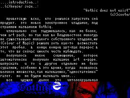 Gothiq