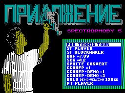 Spectrophoby