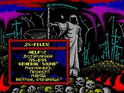 ZX-Files