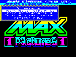 Max Pictures Sexual News