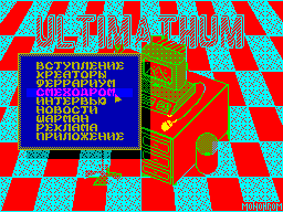 Ultimathum #01 - Журнал для ZX Spectrum